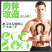 アームバー 筋トレ グッズ マッスル 自宅 トレーニング 器具 ダイエット 筋肉 エクササイズ フィットネス スティック バネ スプリング