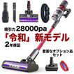 【期間限定1,000円OFF クーポン】 掃除機 コードレス NEWモデル スティック サイクロン クリーナー 充電式 22.2V RS-006 26000pa 吸引力の強い掃除機