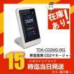 TOAMIT 東亜産業 CO2マネージャー 'TOA-CO2MG-001