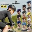 インナーキャップ サイクルキャップ ヘルメット 帽子 UPF50+
