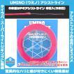 /メール便可/ UMINO (ウミノ) タイラバ用 PEアシストライン 50m巻 中芯入 60lb (8号)  鯛ラバ 仕掛け スーパーライトジギング