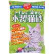 常陸化工 トイレに流せる木製猫砂6L【送料無料】