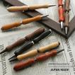ボールペン ハンドメイト ウッド 木製 文房具 日本製 国産 ギフト プレゼント