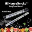 【ハニースモーク/Honey Smoke E-Hookah(ブルーベリーミント)】電子タバコ・禁煙・使い捨て