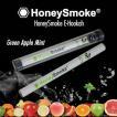 【ハニースモーク/Honey Smoke E-Hookah(グリーンアップルミント)】電子タバコ・禁煙・使い捨て