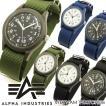 アルファ ベトナムウォッチ ALW-46374 ALPHA 腕時計 メンズ ミリタリーウォッチ 新品