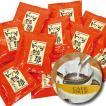 たっぷり11gドリップバッグコーヒー(六古窯ブレンド) X 200袋/共同購入・業務用