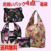 斜め掛けショルダーバッグ・ハンドバッグと小物ポーチ・ショッピングバッグの4点セット 福袋 送料無料 母の日