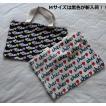 モデルの梨花さん愛用♪【cher】トートエコバッグ Mサイズ メール便可 ビジネスサブバッグ