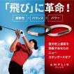 アンプリ5+ Ampli5+ アンプリファイブプラス シリコンブレスレット 防水 ゴルフ スポーツ 機能性 誕生日 贈り物