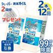 ブラウン 洗浄液  互換 1L 2本× カートリッジ 6個 分 シェーバー洗浄液 クリンニュ 日本製 アルコール 髭剃り 電気シェーバー アルコール除菌 99%