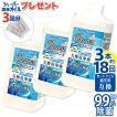 クリンニュ ブラウン シェーバー用 洗浄液 カートリッジ 約18個分 1リットルx3ボトル BRAUN CCR『99.999%除菌の本物力』