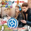 ポケモンgo 2台同時接続 デュアルキャッチモン 1年保証 ブルー ポケモンgoプラス plus 互換 オートキャッチ ポケモン 自動捕獲 ゴープラス