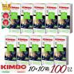 ネスプレッソ カプセル キンボ ビオ(オーガニック) 互換 kimbo コーヒー 10箱 (10箱×10カプセル=100杯)