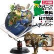 地球儀 しゃべる 地球儀 直径25cm 光る ライト付き AR アプリ 日本語 英語 地勢図/行政 アンティーク/リアルアース 子供 ランプ