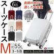スーツケース キャリーバッグ Mサイズ  軽い 軽量 おしゃれ  容量 63L 3〜5泊 Sunruck TSAロック付 4輪 ファスナータイプ SR-BLT028 シルバーのみ予約販売