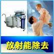 逆浸透膜浄水器アンダーシンク RUP‐75GPD