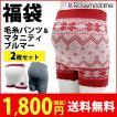 \福袋/ 送料無料 マタニティ 毛糸パンツ&ブルマー セット 激安 安い 冷え対策 ローズマダム 0966