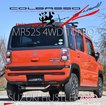 4WD専用!新型 ハスラー マフラー 新型用!MR52S 4WDターボ 左出し COLBASSO IKUSA-Ti ブルー