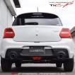新型スイフトスポーツ マフラー ZC33S MT/AT共通 ロッソモデロ COLBASSO Ti-C スイスポ 送料無料!車検対応!