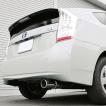 限定価格【送料無料】ロッソモデロ GT-8 プリウス マフラー ZVW30 安心の車検対応品・証明書付!!