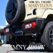 新型 ジムニー  マフラーカッター JB64W 全車対応 ロッソモデロ MARVELOUS D1 ダウンテール 送料無料