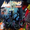 【洋書】Amazing Figure Modeler #64【入荷中】