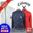 キャロウェイ メンズ ニットブルゾン(M)(L)(LL) ゴルフウェア Callaway 7260501