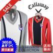 キャロウェイ メンズ Vネックセーター(M)(L)(LL) ゴルフウェア Callaway 7260505