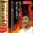 日本製電子タバコ エレクトロニックシガレット 吸うピンピンスター 使い捨て電子タバコ