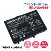 ●任天堂ニンテンドーDS LiteのUSG-003.NDS-2対応バッ...