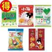 ロッテ キャンディセット 5種類(小梅袋、のど飴袋、小梅袋<和のつむぎ>、ドリンクミックス・GREEN DA・KA・RA 各1袋ずつ)