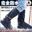 シューズカバー レインシューズ シューズカバー レインブーツ 雨 豪雨対策 防水 靴 梅雨 長靴 雪対策 冬 滑り止め R1002-MC