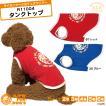 タンクトップ カラフルロゴ 犬服 ペット用 新日本プロレス ドッグウェアー 袖なし ライオンマーク ヤングライオン 超小型犬 小型犬 中型犬 RUITHEWAN