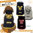 パーカー 袖なし ライオンマーク NJPW タンクトップ 犬服 ペット用 新日本プロレス ドッグウェアー フード付き 超小型犬 小型犬 中型犬 RUITHEWAN
