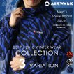 《送料無料》エアウォーク/AIRWALK メンズ スノーボード ジャケット AWB-995 1703 紳士 男性