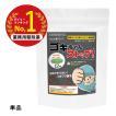 ゴキブリ駆除 業務用ゴキブリ駆除薬 ゴキちゃんスト...