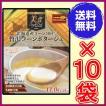 北海道産コーン100% 贅沢コーンポタージュ446g ×超お得10袋「送料無料・代引料無料」《クレンズダイエット、食物繊維、超美味しい》