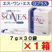 エス・ワン・エス Gプラス 7g×30袋 2箱で送料無料《豚皮コラーゲン粉末 コラーゲン コンドロイチン グルコサミン ヒアルロン酸》