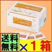 【送料無料】PSサチヴァミン 3g×90袋 《無臭ニンニク濃縮粉末、青森産ニンニク、美肌、疲労》