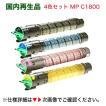 (再生品・4色セット)リコー イマジオMP C1800 (BK,C,M,Y) リサイクルトナー4本 (フルカラー複合機 imagio MP C1800, C1800SP /SPF 用)