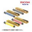 (4色セット)リコー MP トナーキット C1803 (黒・青・赤・黄)純正品 (BK/C/M/Y) (デジタルフルカラー複合機 MP C1803 SP / MP C1803 SPF 対応)