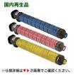 (カラー3色セット)リコー MP トナーキット C1803 C/M/Y リサイクルトナー(フルカラー複合機 MP C1803 / MP C1803 SP・SPF 対応)