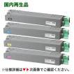 【色選択可能・3本セット】リコー SPトナー C840H (青・赤・黄) 大容量 高品質リサイクル品(RICOH SP C841, C841a1, C840, C840a1 対応)