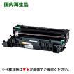 ブラザー工業 DR-51J リサイクル ドラムユニット(HL-5440D, HL-5450DN, HL-6180DW, MFC-8520DN, MFC-8950DW 対応)