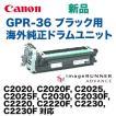 キヤノン GPR-36 ブラック (黒)用 海外純正ドラムユニット・新品 (カラー複合機 iR-ADV C2020, C2025, C2220, C2030, C2230 シリーズ 対応)