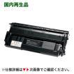 エプソン LPB3T24 リサイクルトナー (Sサイズ) (ETカートリッジ) (LP-S2200, LP-S3200, LP-S22C, LP-S32Cシリーズ 対応)