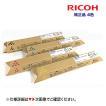 (新品・4色セット)リコー イマジオMP C1800 純正トナー (BK/C/M/Y) (フルカラー複合機 imagio MP C1800, C1800 SP/SPF 対応)