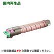 リコー イマジオMP C1800 マゼンタ リサイクルトナー 60-0103 (カラー複合機 imagio MP C1800, C1800SP /SPF 用)