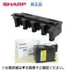 【セット商品】シャープ MX-C30HB トナー回収容器+ MX-C30JT-B (黒トナー)純正品・新品(フルカラー複合機 MX-C300W 対応)